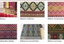 """ห้องสมุดประชาชนเฉลิมราชกุมารีอำเภอลอง เสนอ""""วิธีการนุ่งผ้าซิ่นตีนจกอำเภอลองแบบง่ายๆ 3 แบบ"""""""